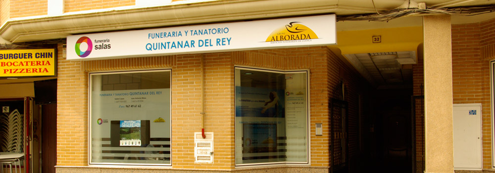 Slide Instalaciones Quintanar 01 | Grupo Alborada Servicios Funerarios