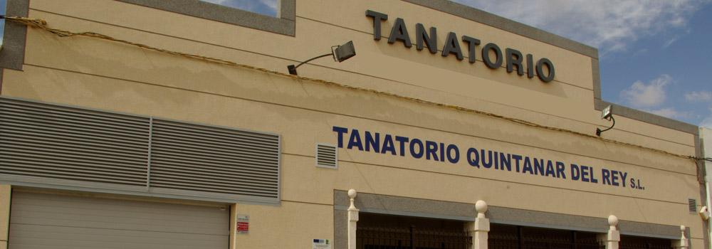 Slide Instalaciones Quintanar 03 | Grupo Alborada Servicios Funerarios
